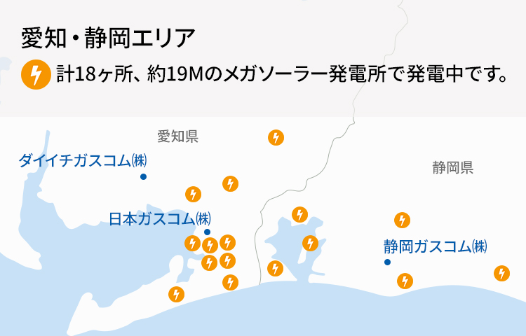 日本ガスコムのメガソーラー設置場所